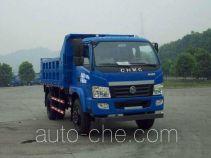 CNJ Nanjun CNJ3120ZFP34M dump truck