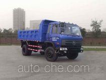CNJ Nanjun CNJ3120ZQP37M dump truck