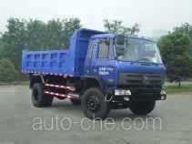 CNJ Nanjun CNJ3120ZQP39M dump truck