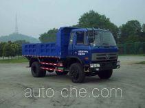 CNJ Nanjun CNJ3120ZQP42M dump truck