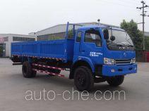 CNJ Nanjun CNJ3140ZGP51B dump truck