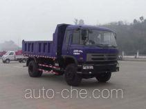 CNJ Nanjun CNJ3140ZHP42B dump truck