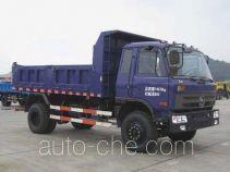 CNJ Nanjun CNJ3140ZHP45B dump truck