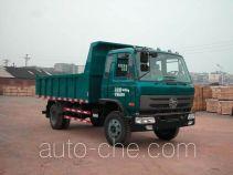 CNJ Nanjun CNJ3140ZQP42B dump truck