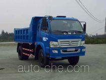 CNJ Nanjun CNJ3160ZGP37M dump truck