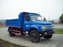 CNJ Nanjun CNJ3160ZMD42M dump truck