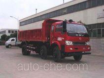 CNJ Nanjun CNJ3200ZGP50M dump truck