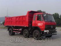 CNJ Nanjun CNJ3200ZQP43M dump truck