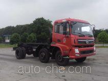 CNJ Nanjun CNJ3250ZRPA50M dump truck chassis