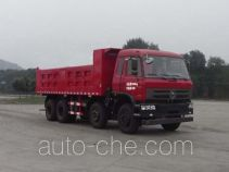 CNJ Nanjun CNJ3300ZHP61M dump truck