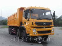 CNJ Nanjun CNJ3300ZRPA63M dump truck