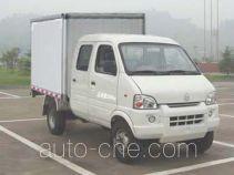 CNJ Nanjun CNJ5020XXYRS28M box van truck