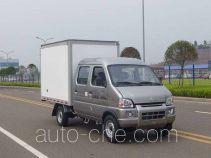 CNJ Nanjun CNJ5020XXYRS30V фургон (автофургон)
