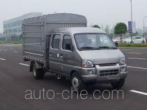 CNJ Nanjun CNJ5030CCYRS30NGSV stake truck