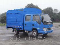 南骏牌CNJ5030CCYWSA28M型仓栅式运输车