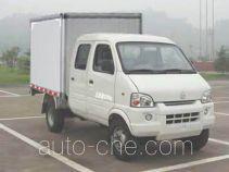 CNJ Nanjun CNJ5030XXYRS28M box van truck