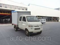 CNJ Nanjun CNJ5030XXYRS28M1 box van truck