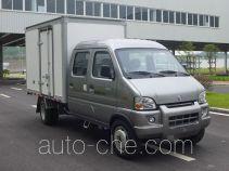 CNJ Nanjun CNJ5030XXYRS30NGSV box van truck