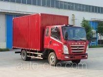 南骏牌CNJ5040XXYZDB33M型厢式运输车