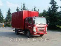 CNJ Nanjun CNJ5080XXYZDB33M box van truck