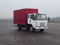 南骏牌CNJ5080XXYZDB33V型厢式运输车
