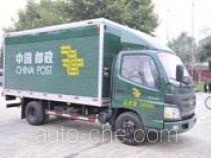 Putian Hongyan CPT5047XYZ postal vehicle