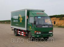 Putian Hongyan CPT5050XYZ40 postal vehicle