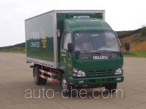 Putian Hongyan CPT5060XYZ40 postal vehicle