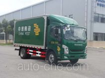 Putian Hongyan CPT5060XYZNJV postal vehicle