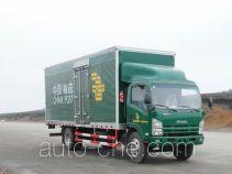 Putian Hongyan CPT5100XYZQ4 postal vehicle
