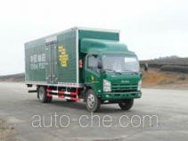 Putian Hongyan CPT5103XYZ postal vehicle