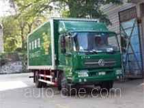 Putian Hongyan CPT5110XYZD4 postal vehicle