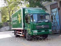 Putian Hongyan CPT5120XYZDFV postal vehicle