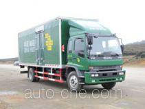 Putian Hongyan CPT5149XYZ postal vehicle
