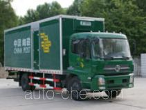 Putian Hongyan CPT5160XYZ postal vehicle