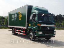 Putian Hongyan CPT5160XYZFTV postal vehicle