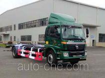 Putian Hongyan CPT5160ZKYFTV detachable body postal truck