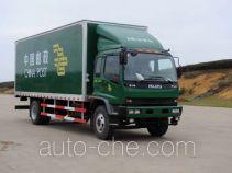 Putian Hongyan CPT5161XYZ40 postal vehicle
