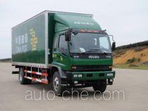 Putian Hongyan CPT5162XYZ40 postal vehicle