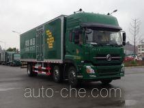 Putian Hongyan CPT5250XYZDFV postal vehicle