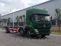 Putian Hongyan CPT5250ZKYDFV detachable body postal truck