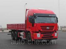 红岩牌CQ1254HMG384型载货汽车