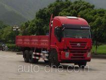 红岩牌CQ1254HMG504型载货汽车