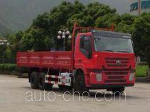 红岩牌CQ1254HMG504S型载货汽车