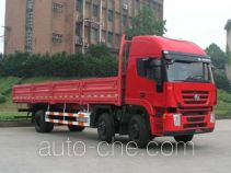 红岩牌CQ1254HMG553型载货汽车