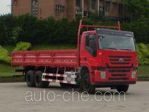 红岩牌CQ1254HMG594S型载货汽车