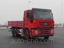 红岩牌CQ1254HTG384S型载货汽车