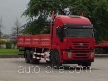 红岩牌CQ1254HTG504型载货汽车
