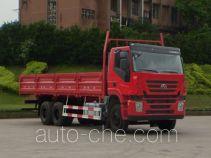 红岩牌CQ1254HTG504S型载货汽车