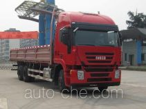 Iveco CQ1254HTG504W cargo truck